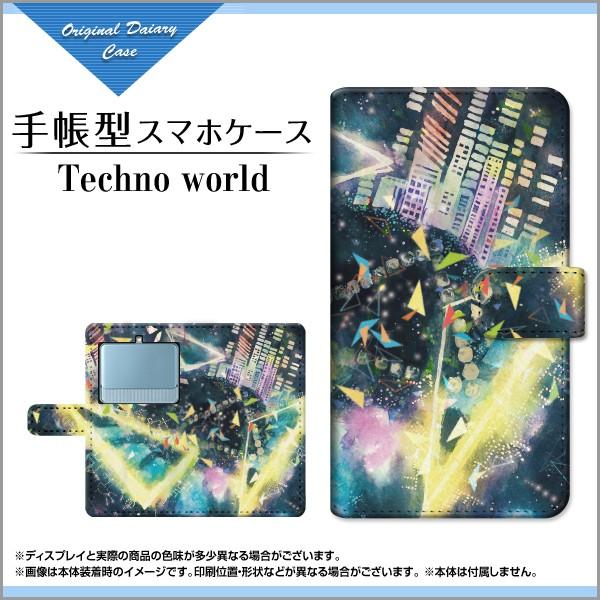 BASIO3 [KYV43] ベイシオ スリー au 手帳型 Techn...