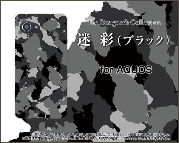 AQUOS SERIE mini SHV38 U SHV37 SERIE SHV34 ア...