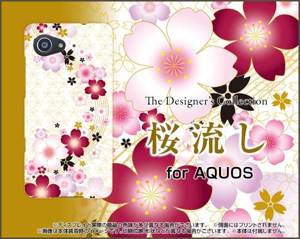 AQUOS R Compact SHV41 701SH SERIE mini SHV38 U...