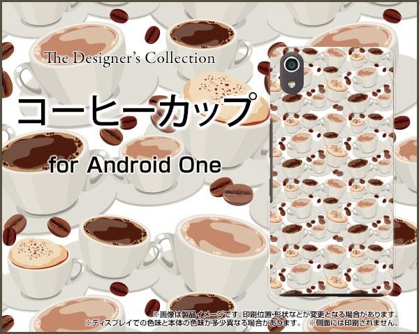 Android One S4 アンドロイド ワン ハード スマホ...
