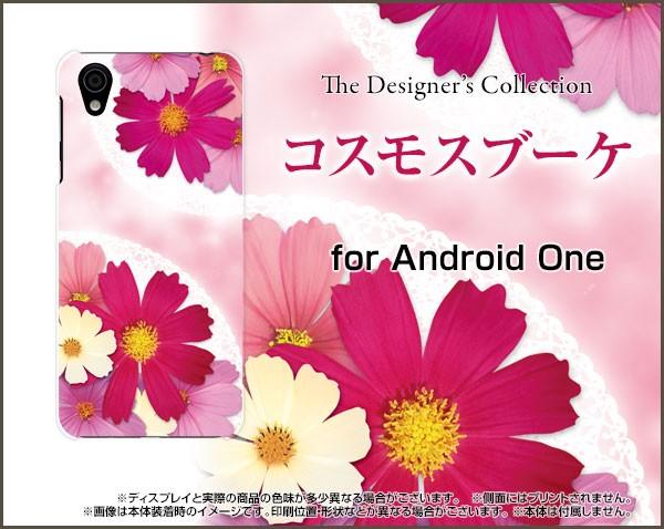 Android One X4 アンドロイド ワン ハード スマホ...