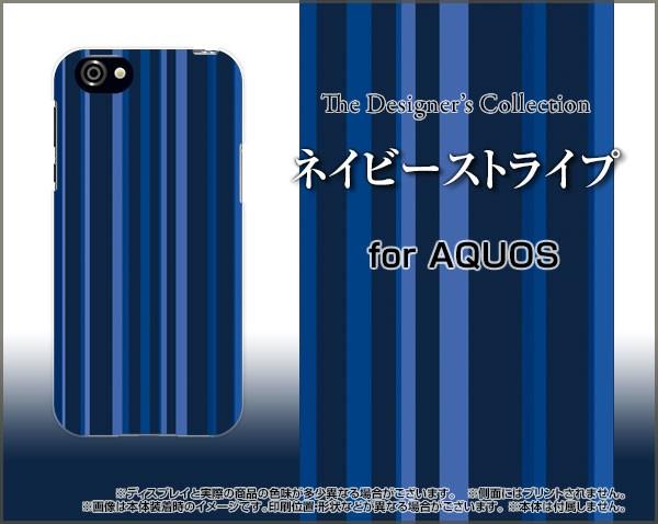 AQUOS sense SH-01K SHV40 R SH-03J SHV39 604SH ...