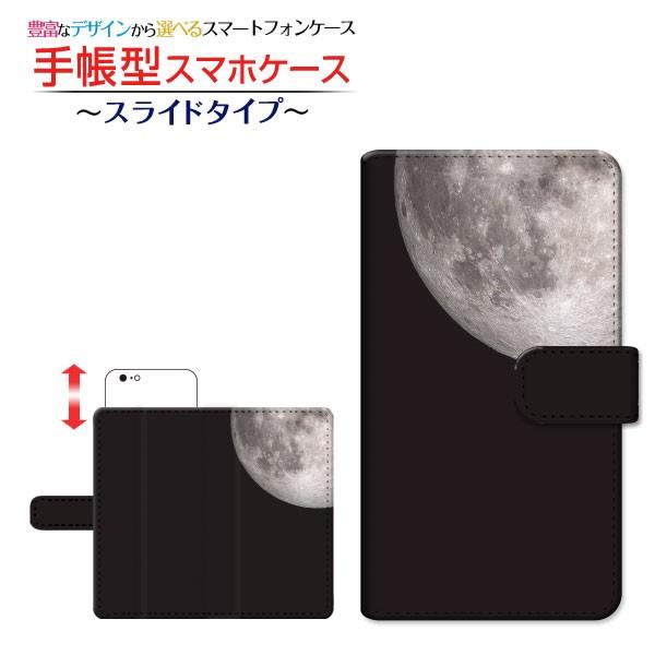 OPPO Reno A オッポ レノ エー 楽天モバイル 手帳...