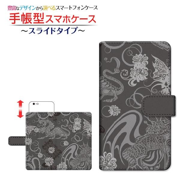 TONE e20 トーン e20 TONEモバイル 手帳型ケース ...