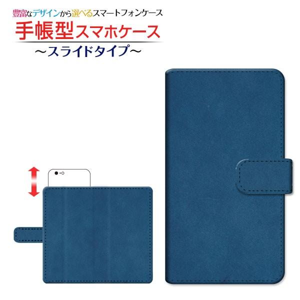 XPERIA 8 エクスペリア エイト au Y!mobile 手帳...