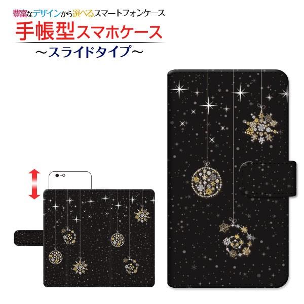 Libero S10 リベロ エステン UQ mobile 手帳型ケ...