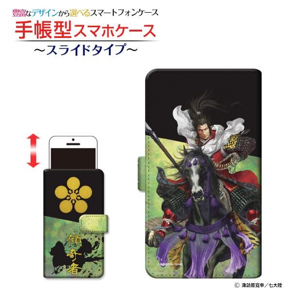 iPhone 11 アイフォン イレブン 手帳型ケース ス...