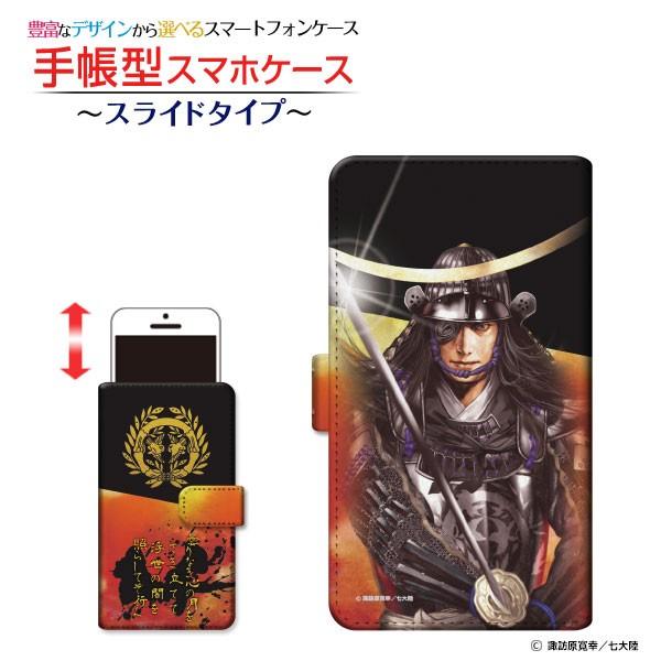 GALAXY A20 SC-02M SCV46 ギャラクシー 手帳型ケ...
