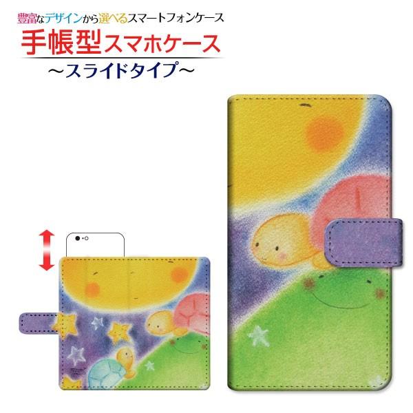 arrows U アローズ ユー SoftBank 手帳型ケース ...