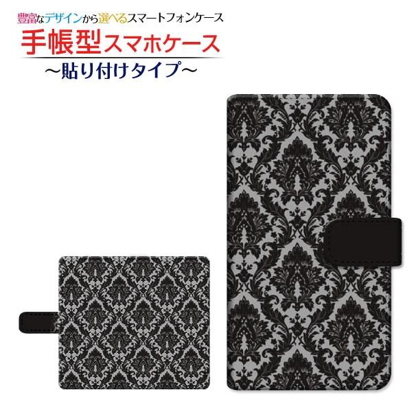 Mi Note 10 ミー ノート テン 手帳型ケース 貼り...