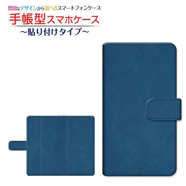 GRATINA KYV48 グラティーナ 手帳型ケース 貼り付...