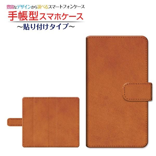 ガラスフィルム付 GRATINA KYV48 グラティーナ 手...
