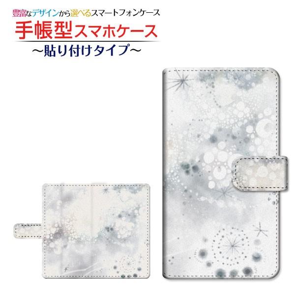 Mi 10 Lite 5G XIG01 手帳型ケース 貼り付けタイ...