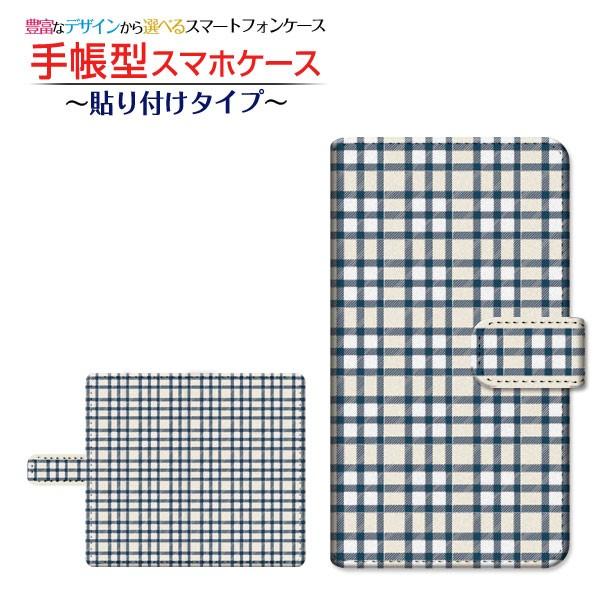 ガラスフィルム付 AQUOS R5G 手帳型ケース 貼り付...