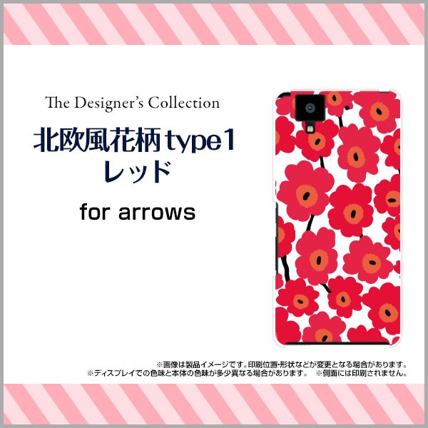 arrows NX F-01J F-02H F-04G F-02G SV F-03H Fit...