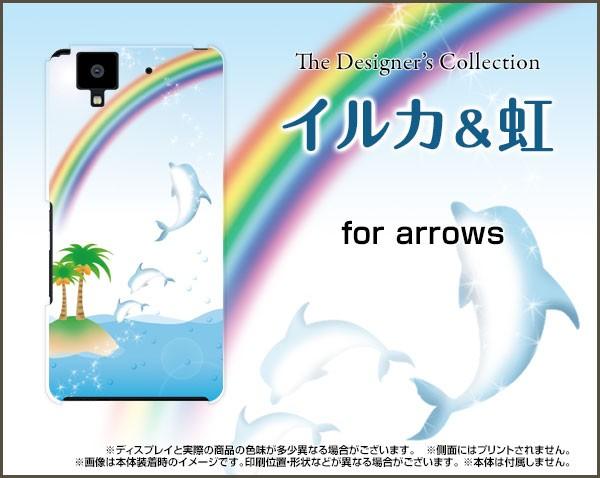 arrows NX F-01J F-02H F-04G F-02G SV F-03H Fit...