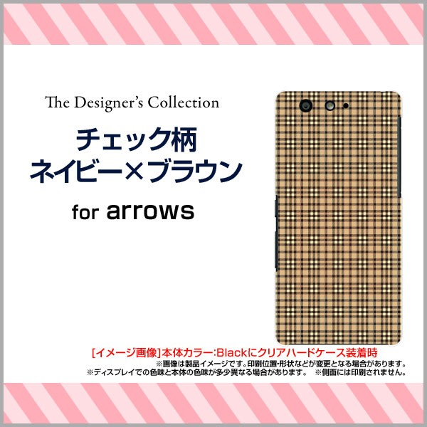 arrows Be F-05J NX F-01J SV F-03H Fit F-01H ア...