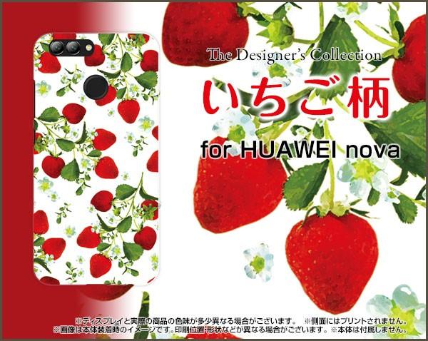 HUAWEI nova lite 2 704HW nova 2 HWV31 ファーウ...