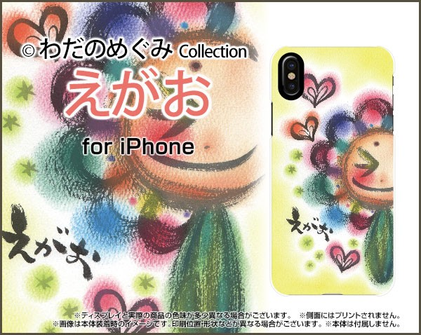 iPhone SE 第2世代 11/Pro/Pro Max XS/XS Max XR ...