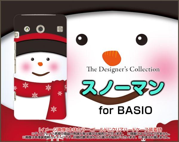 BASIO KYV32 ハード スマホ カバー ケース スノー...