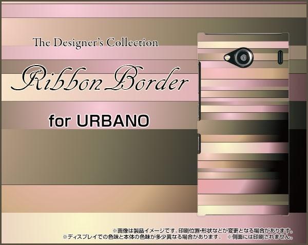 URBANO V03 [KYV38] URBANO V02 [KYV34] ハード ...