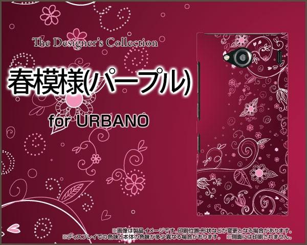 URBANO V03 [KYV38] URBANO V02 [KYV34] V01 [KYV...
