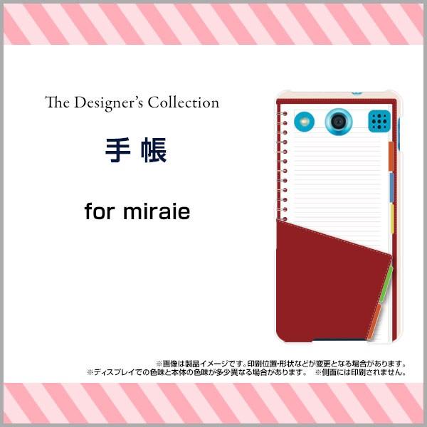 miraie f [KYV39] ミライエ ハード スマホ カバー...