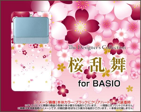 BASIO3 KYV43 ベイシオ au ソフトケース スマホ ...