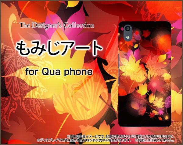 Qua phone QZ [KYV44] QX [KYV42] PX [LGV33] [KY...