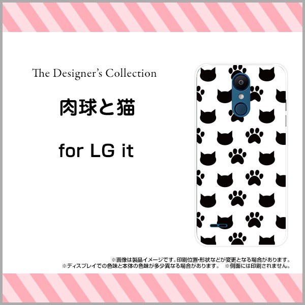 LG it [LGV36] エルジー イット au ハード スマホ...