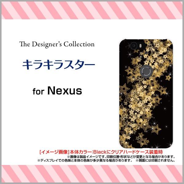 Nexus 6P Nexus 5X Nexus 6 Nexus 5 [EM01L] ネク...