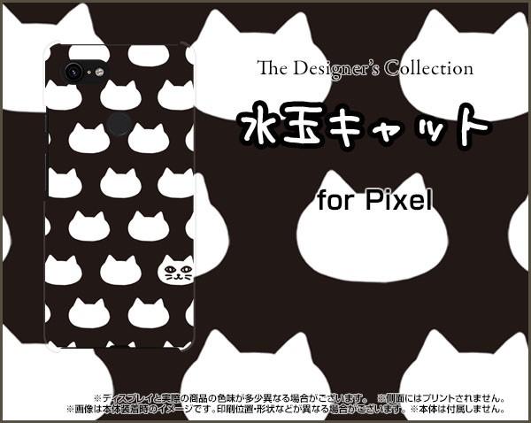 Pixel 3 Pixel 3 XL Nexus 6P/5X/6/5 Google グー...