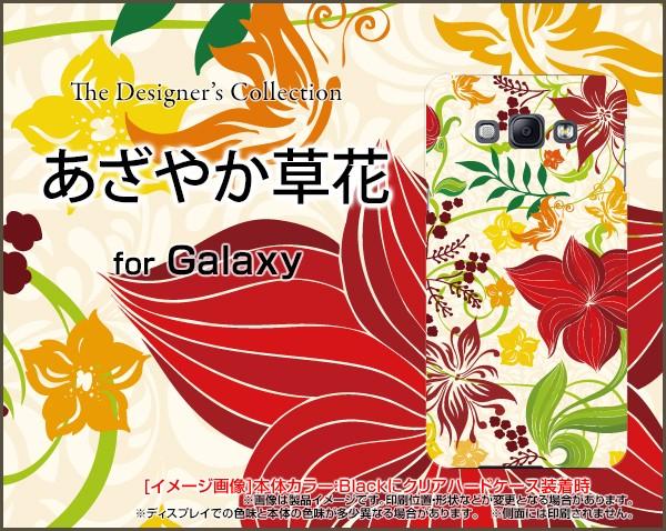 GALAXY S8 [SC-02J/SCV36] S8+ [SC-03J/SCV35] F...