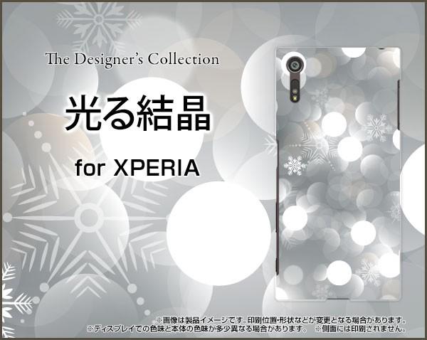 XPERIA XZ SO-01J SOV34 503SO 601SO X Compact S...