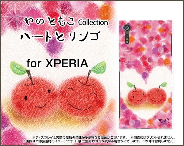 XPERIA XZs SO-03J SOV35 602SO XZ SO-01J SOV34 ...