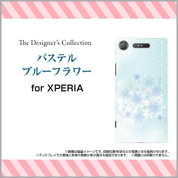 XPERIA XZ3 SO-01L SOV39 801SO XZ2/XZ2 Premium/...