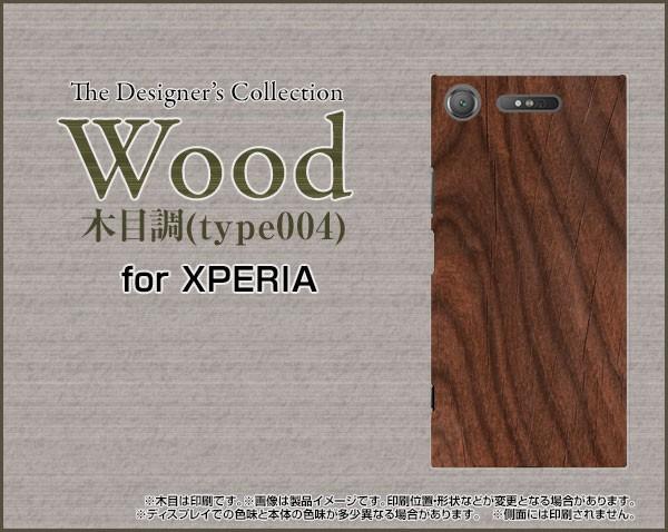 XPERIA XZ2 SO-03K SOV37 702SO XZ2 Premium/Comp...