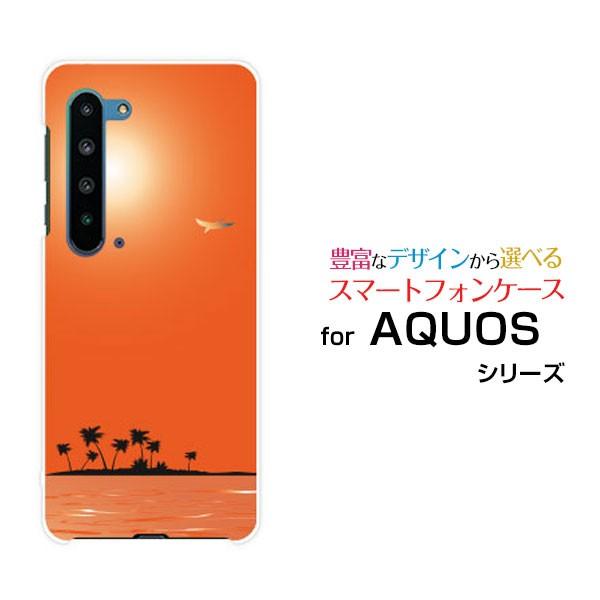 AQUOS R5G [SH-51A/SHG01/SoftBank] ハードケース...
