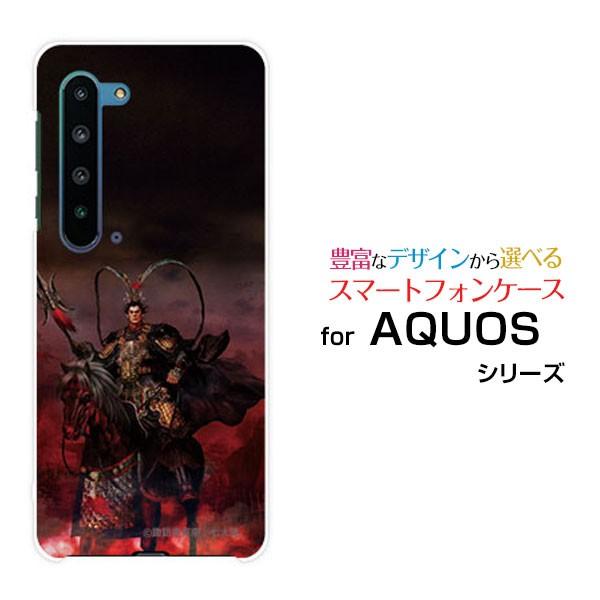 ガラスフィルム付 AQUOS R5G ハードケース/TPUソ...
