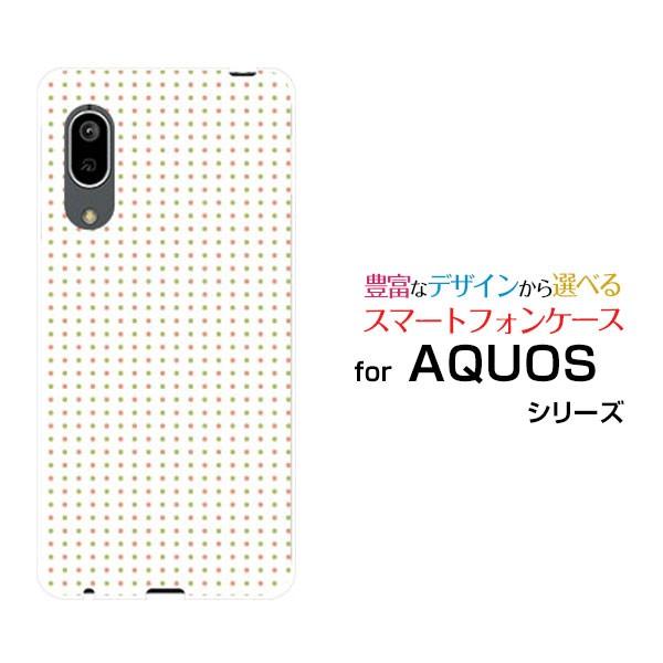 ガラスフィルム付 AQUOS sense3 [SH-02M SHV45] ...
