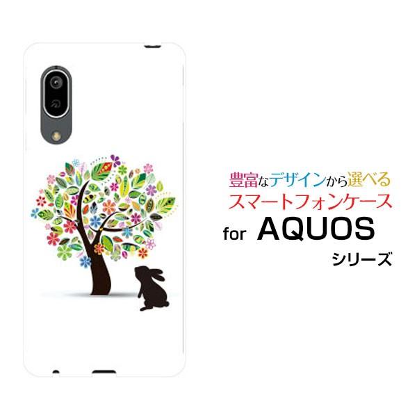 AQUOS sense3 [SH-02M SHV45] ハードケース/TPUソ...