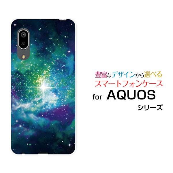 AQUOS sense3 basic [SHV48/SoftBank] ハードケー...