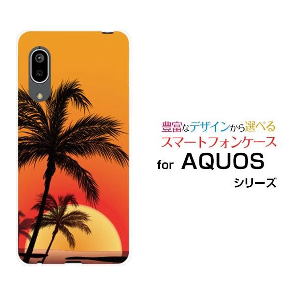 ガラスフィルム付 AQUOS sense3 basic [SHV48/Sof...