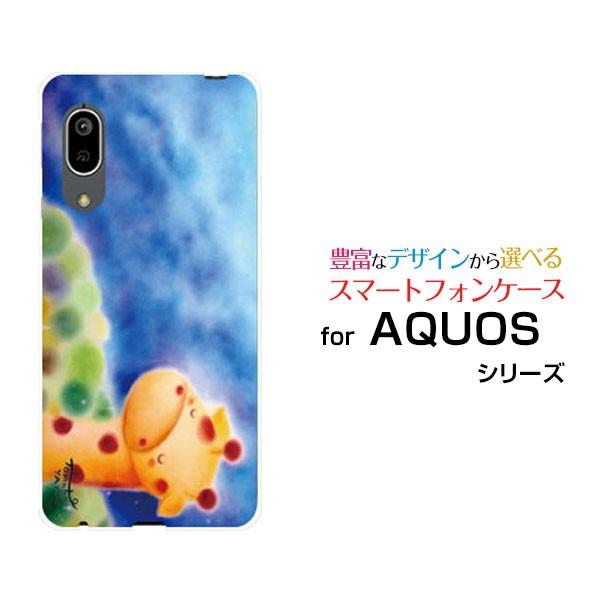 ガラスフィルム付 AQUOS sense3 lite アクオス セ...