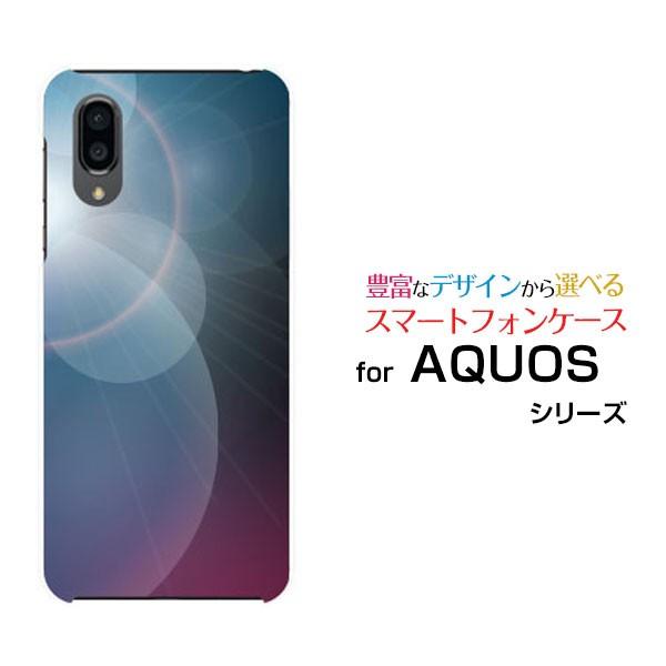 ガラスフィルム付 AQUOS sense3 plus サウンド SH...