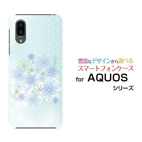 AQUOS sense3 plus サウンド SHV46 ハードケース/...