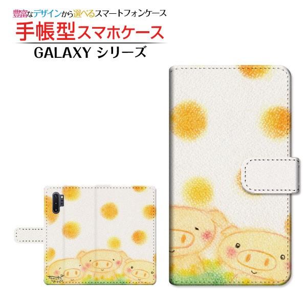 ガラスフィルム付 GALAXY Note10+ SC-01M SCV45 ...