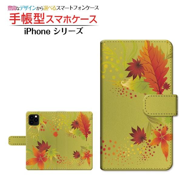 3Dガラスフィルム付 カラー:黒 iPhone 11 Pro 手...