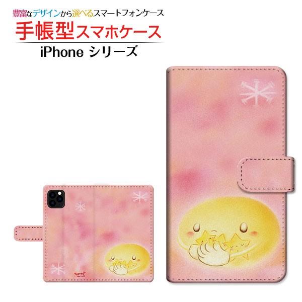 ガラスフィルム付 iPhone 11 Pro 手帳型ケース カ...