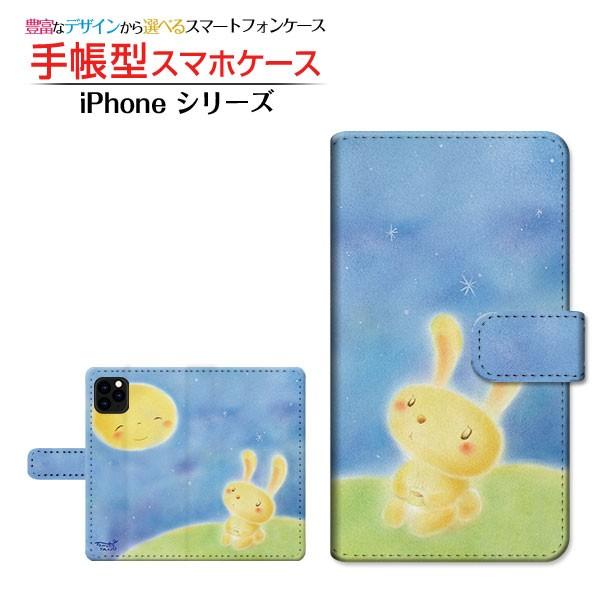 iPhone 11 Pro Max アイフォン イレブン プロ マ...